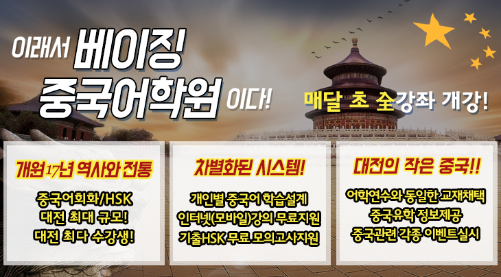 main_banner_2.png